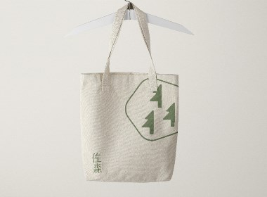 小食、小物、小生活!应力设计 x 佐森衣食生活馆品牌形象设计