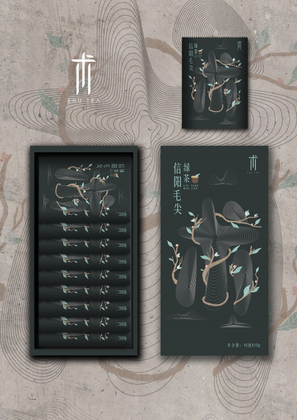 术茶品牌形象包装设计