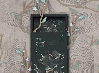 術茶品牌形象包裝設計
