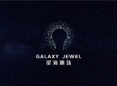 星海明珠品牌形象设计