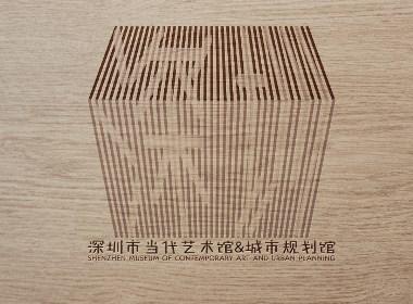 深圳市当代艺术与城市规划馆LOGO