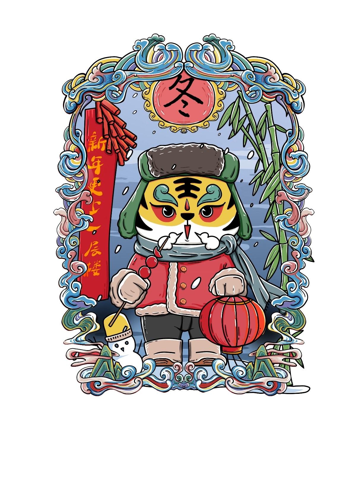 大小寒饺子吉祥物延展