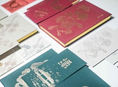 骐设计工作室|文创笔记本