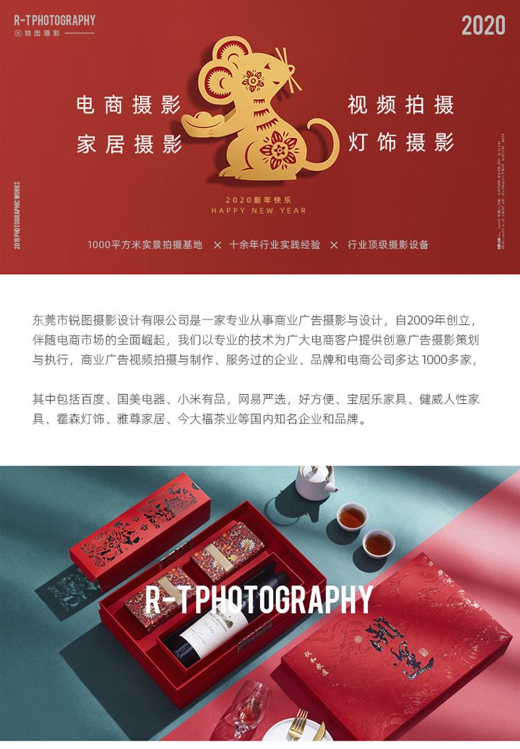 东莞产品摄影拍摄,淘宝拍图,电商视频拍摄