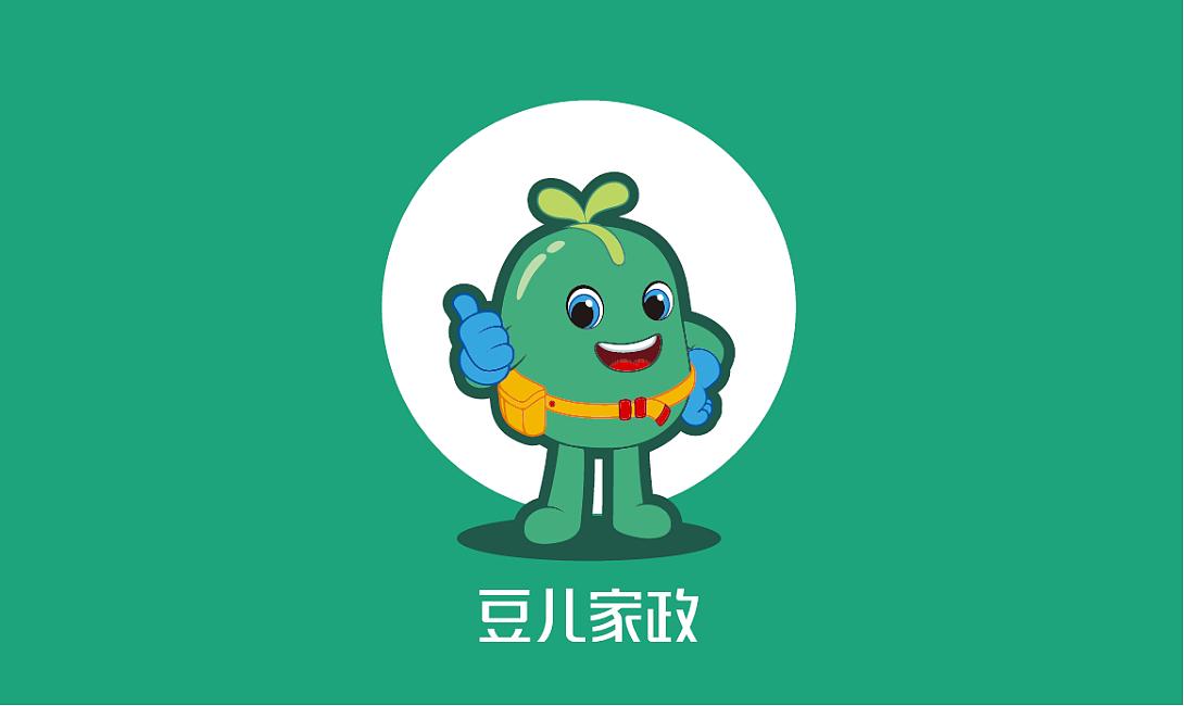 北京豆兒家政品牌形象設計@北京橙樂視覺設計
