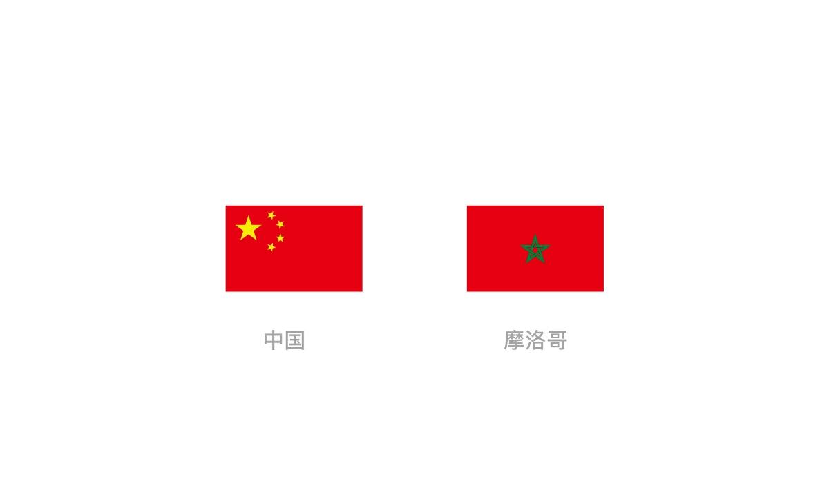 中摩文化交流年logo设计@北京橙乐视觉设计