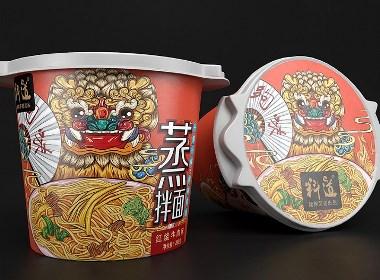 料道蒸面-徐桂亮品牌設計