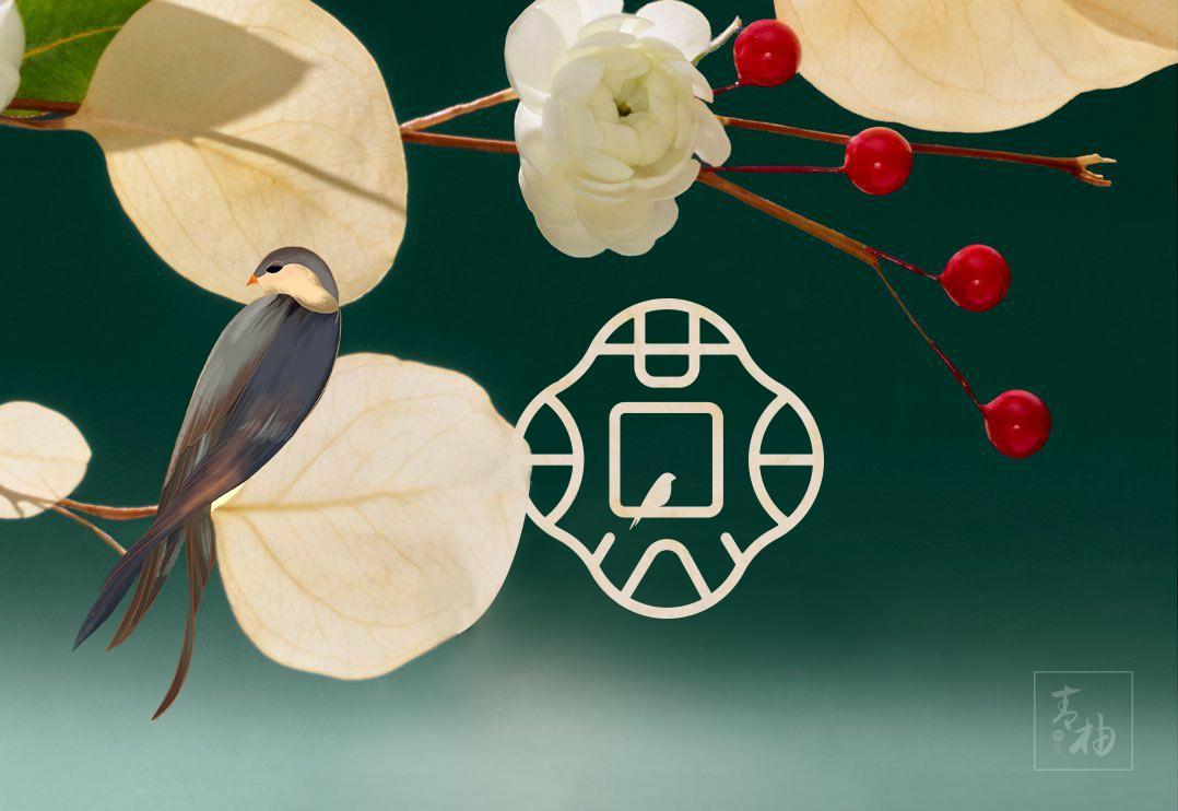"""青柚原創作品 《 盞薈滋養 》品牌設計 — """" 玉樓珠閣聞燕語,一盞一薈一光陰 """""""