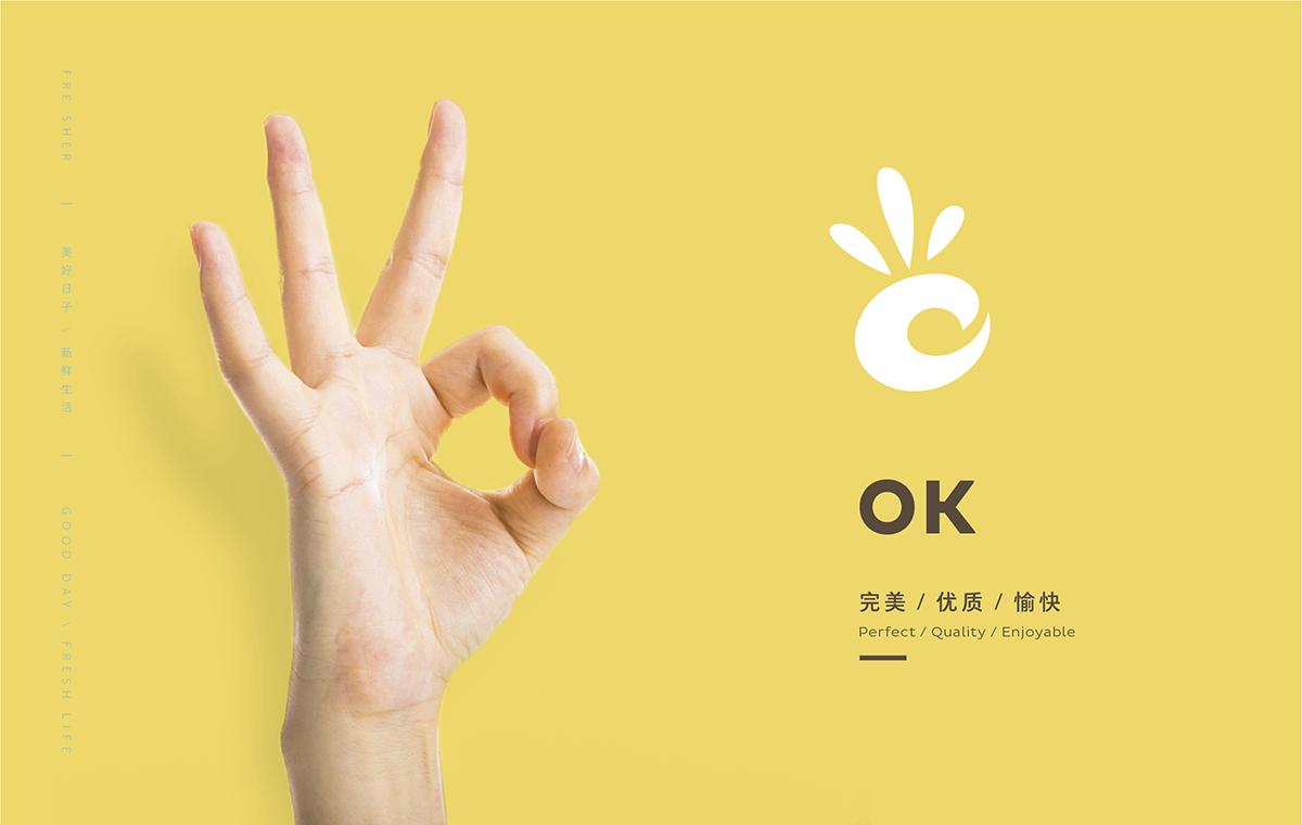 鲜活多BOX新零售社区生鲜便利店形象设计