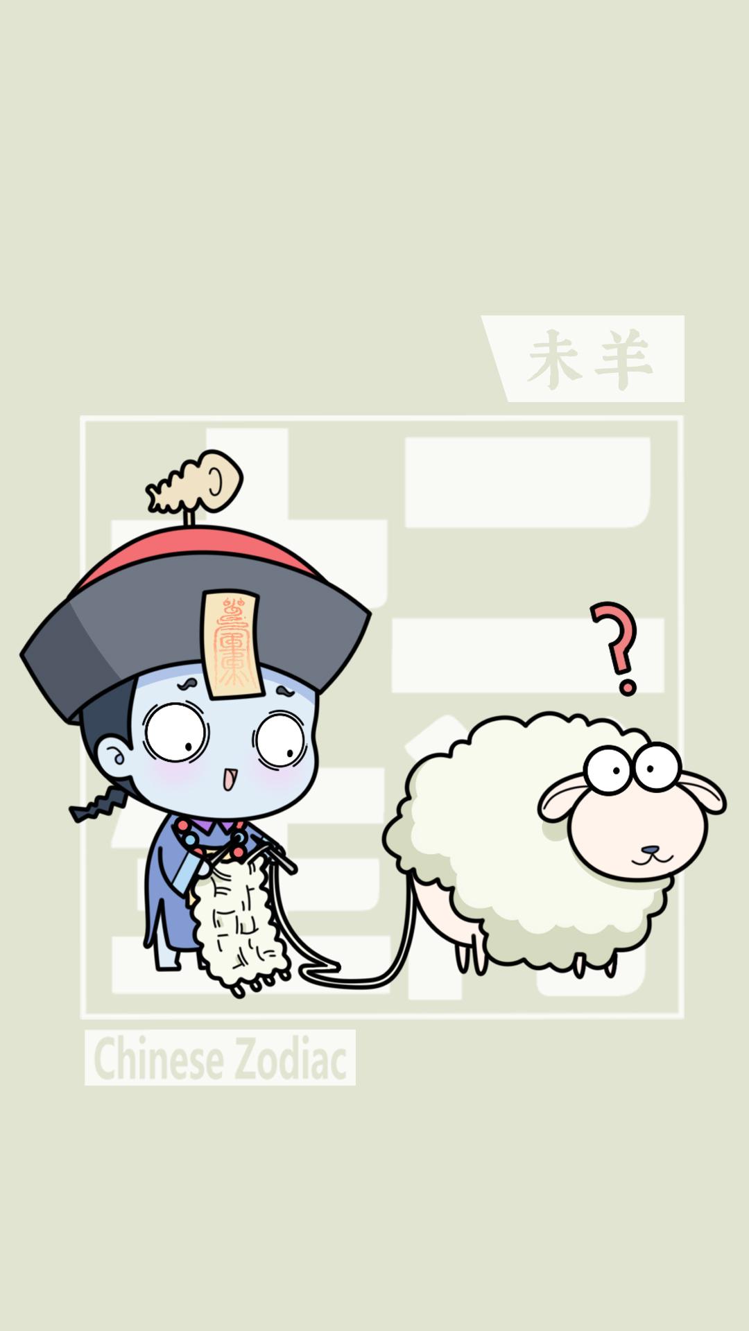 僵小鱼十二生肖壁纸(2)