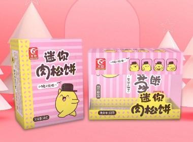 友臣mini肉松餅包裝設計