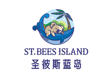 圣彼斯蓝岛logo设计@北京橙乐视觉设计