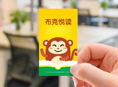布克阅读app标志设计@北京橙乐视觉设计