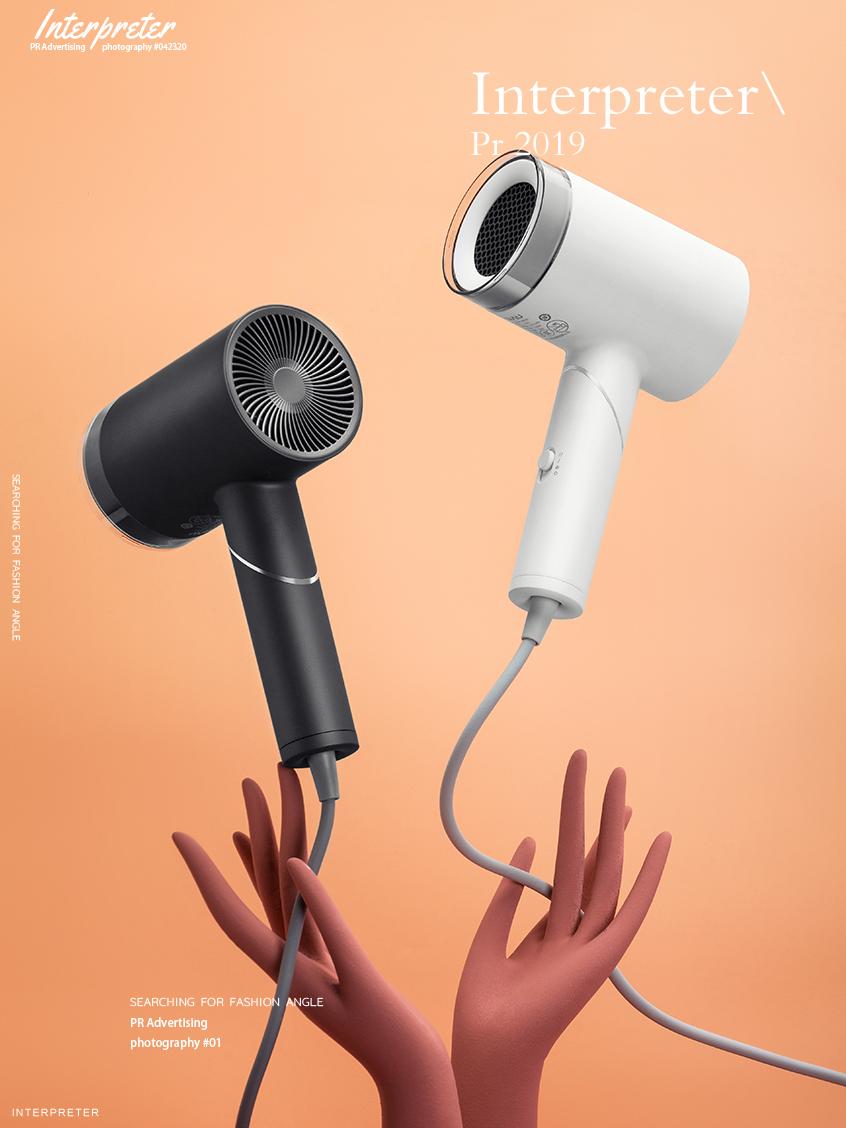 电风筒拍摄 | PR Ad photography