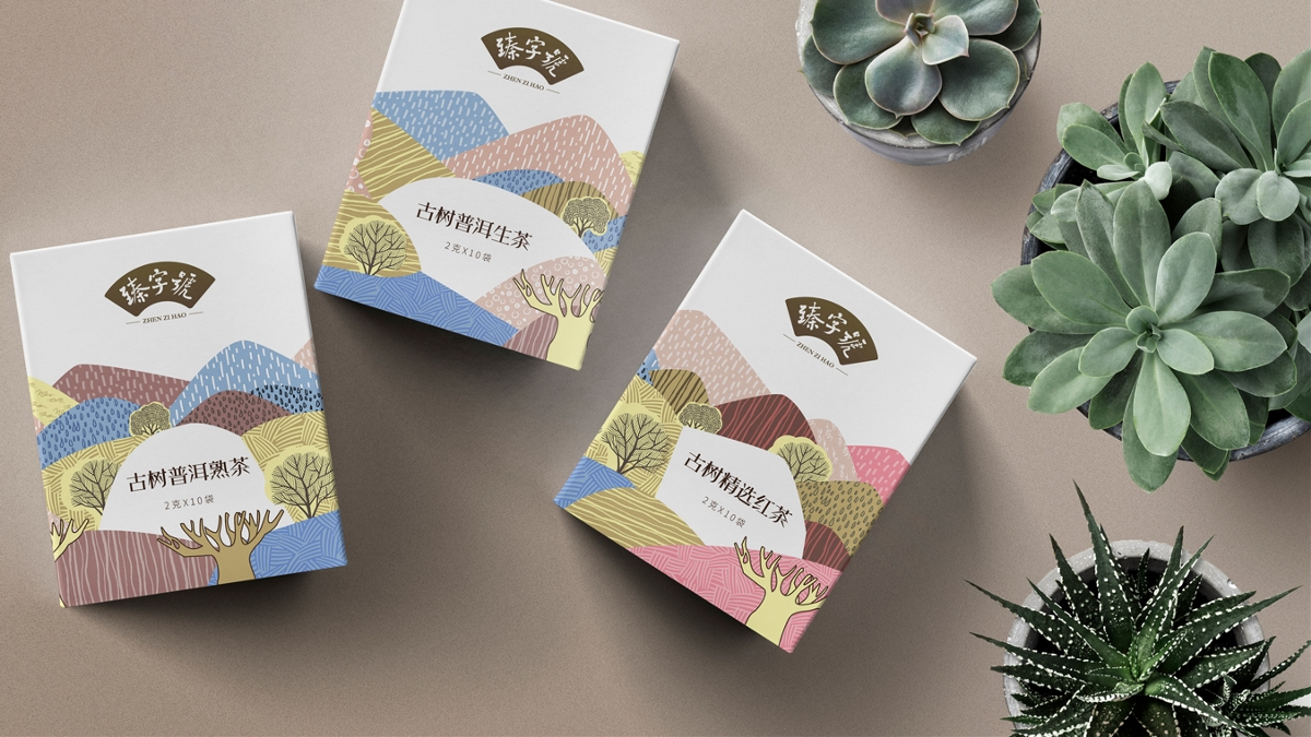 【臻字号】插画风格茶系列包装设计|摩尼视觉原创