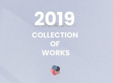 2019整理|详情页X5|作品合集