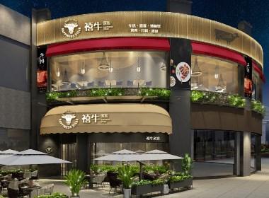餐饮空间设计【艺鼎品牌全案】北欧小镇携手居酒屋,打造都市生活聚会场!