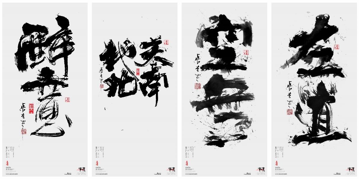 造塑创意 × 被封印的十四天抽风狂扫系列
