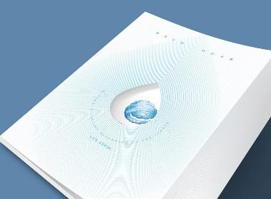 中斯水灵水处理画册设计@北京橙乐视觉设计