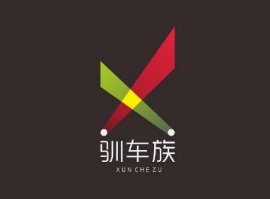互联网品牌logo设计