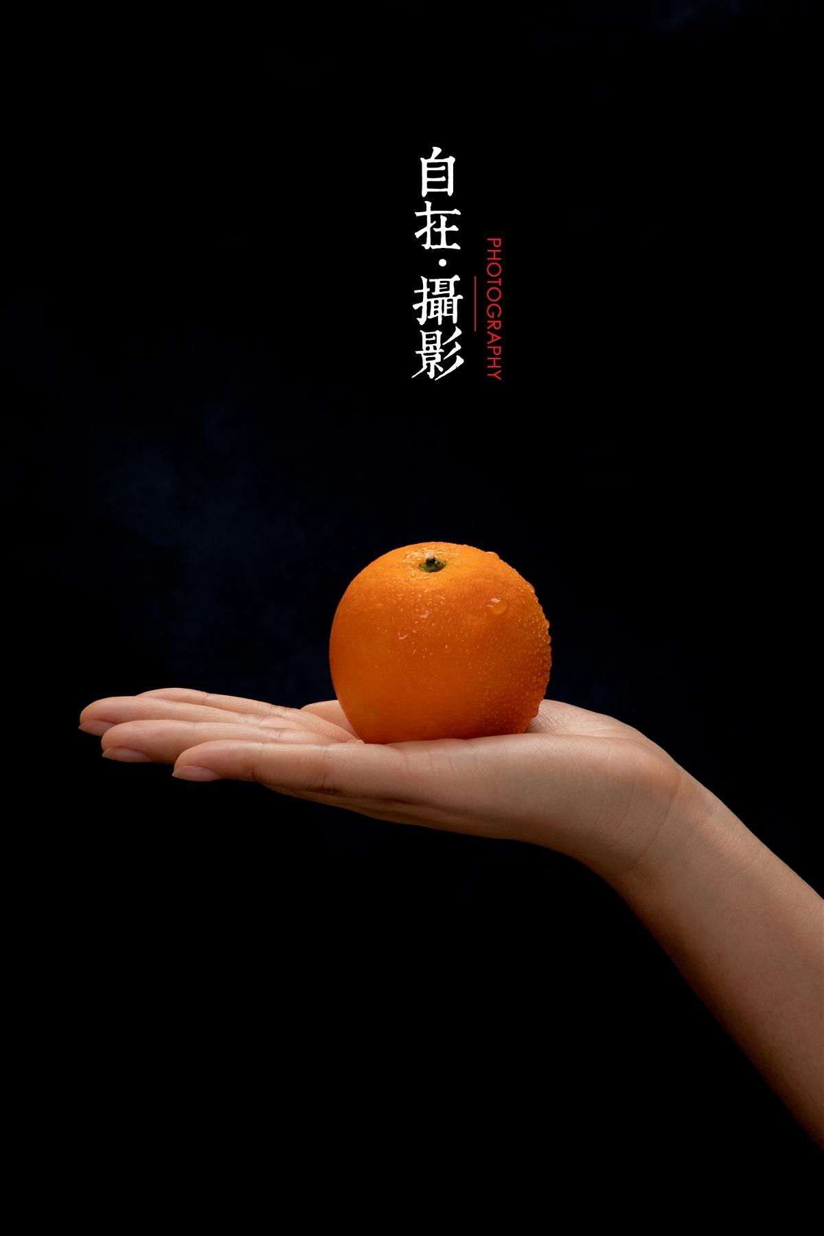 橙子 水果 产品摄影