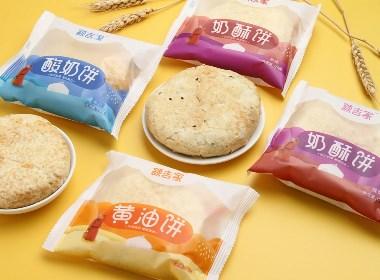 額吉家酸奶餅包裝設計