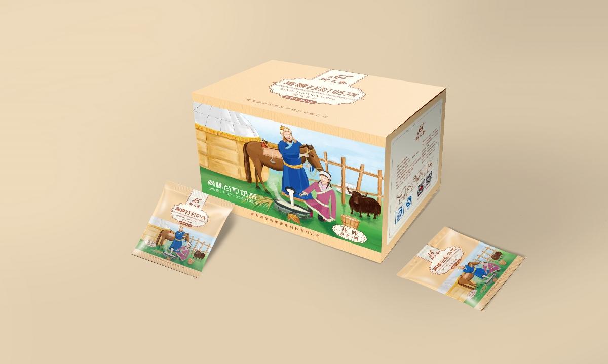 奶茶包装设计