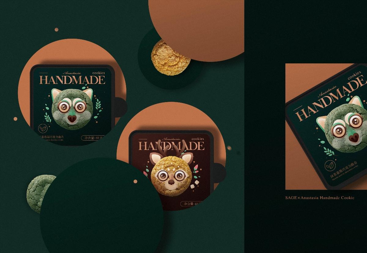 纳斯塔甜品×尚智 | 食品快消品包装设计/品牌设计/插画