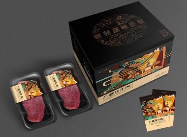 牦牛肉包装设计