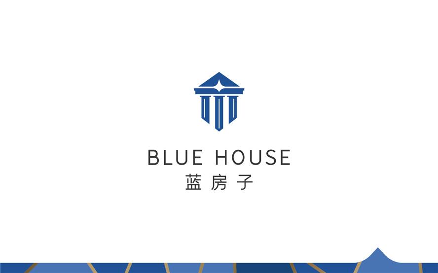 蓝房子BLUEHOUSE品牌形象设计