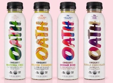 纯素食燕麦牛奶燕麦粥带来大胆的品牌形象设计