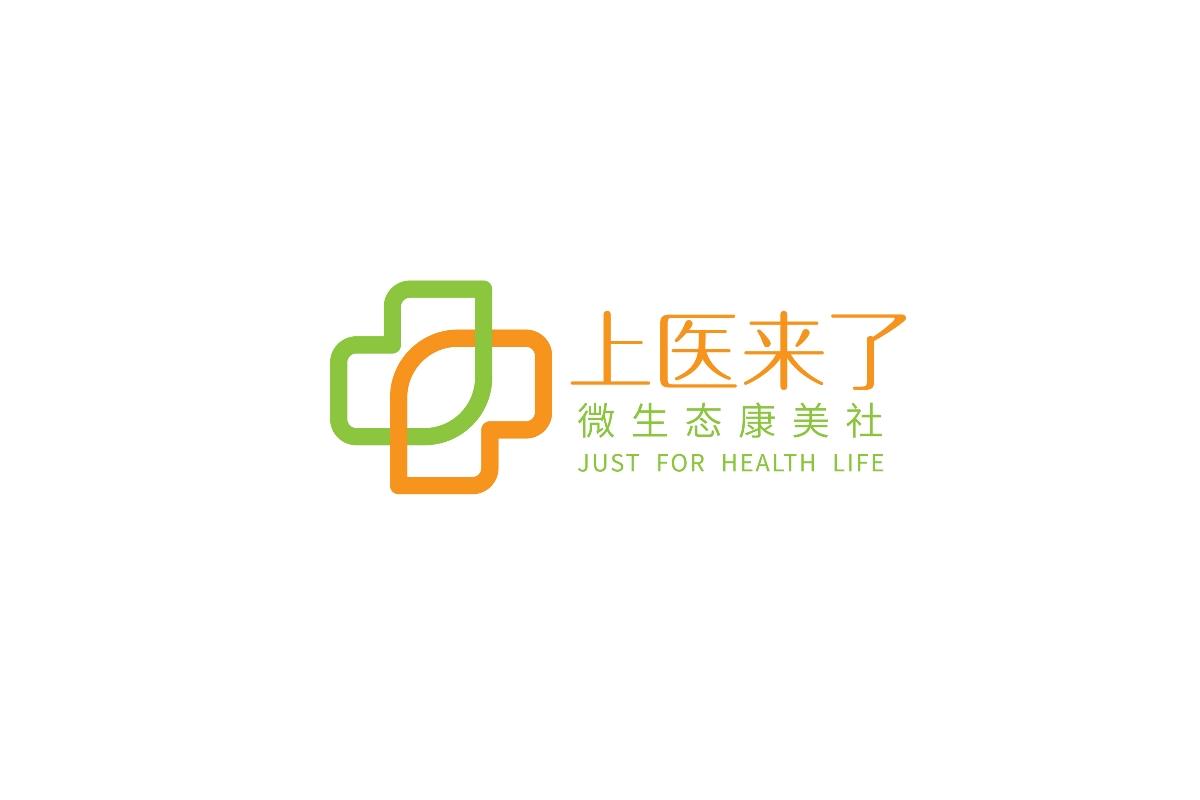 约稿信_生命健康医院医疗集团公司连锁企业图标LOGO标志字体商标设计-CND ...
