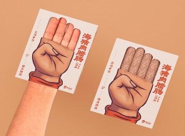 手指腊肠包装