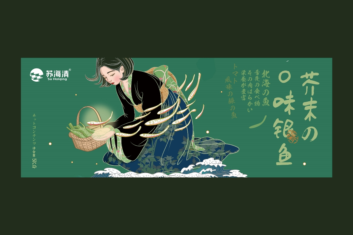 日式鱼包装设计