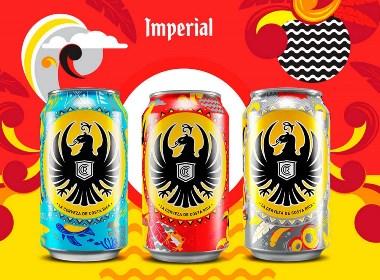 晨狮设计观点 丨 夏日里的皇家啤酒包装设计