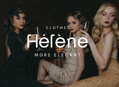 Helene-独立服装品牌设计