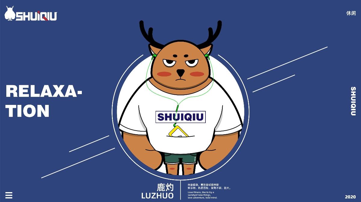 SHUIQIU×鹿灼其妙幻想