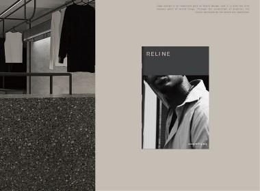 给你的个性一个理由!应力设计 x RELINE独立设计师服装品牌设计
