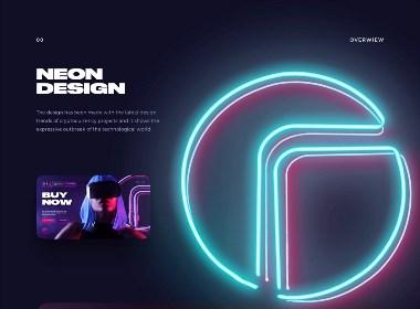 色彩官方网站设计