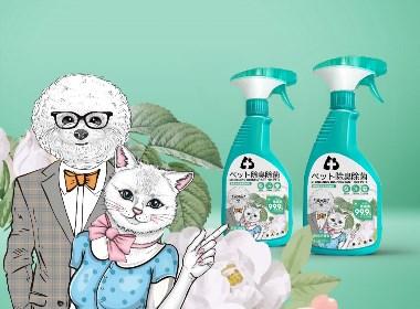 宠物消毒液包装设计