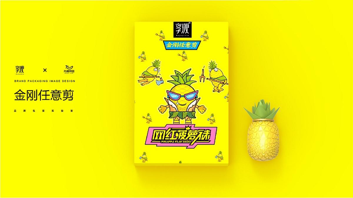 菠萝袜|包装设计|丝袜包装/创意包装/日用品包装