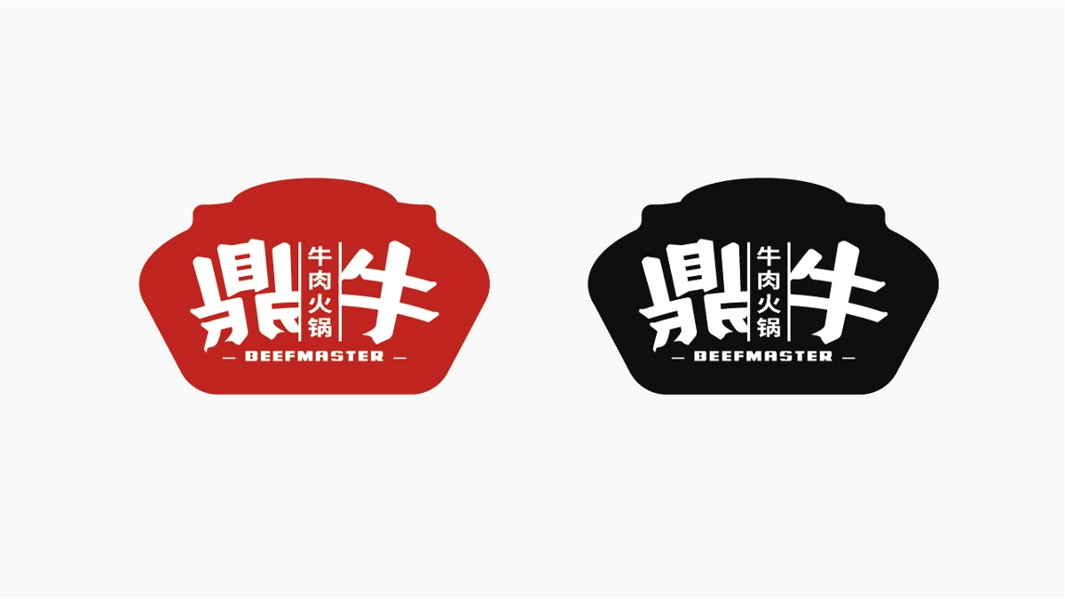 吃顶好的牛肉,过顶好的人生!应力设计 x 鼎牛牛肉火锅品牌设计