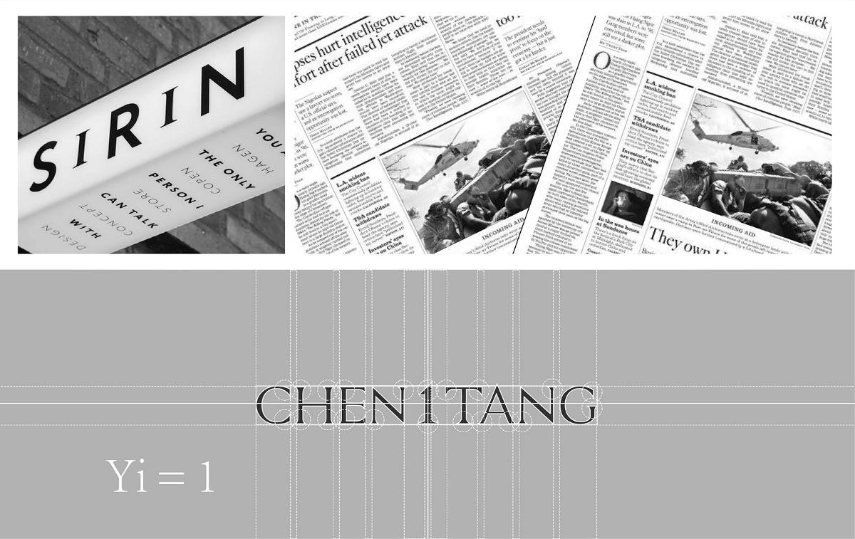 中国风 药妆品牌 LOGO VI+包装设计