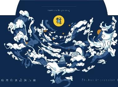 蓝色珠海,质善质美 珠海映像 x ZHUHAI