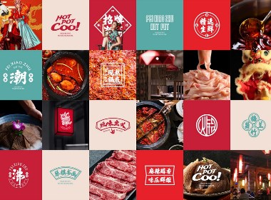 四川火鍋品牌設計/火鍋連鎖vi設計/沸小煮