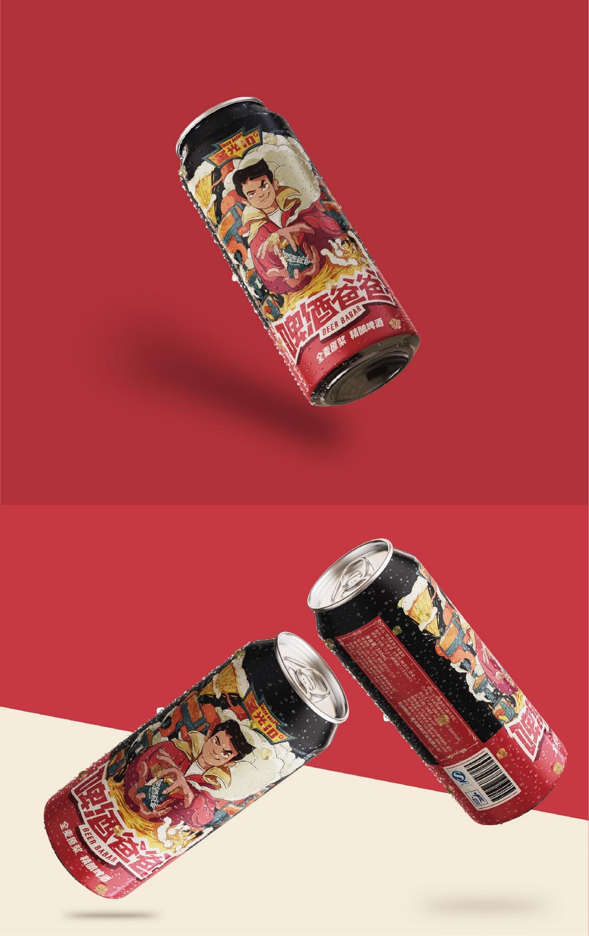 啤酒爸爸啤酒罐装设计