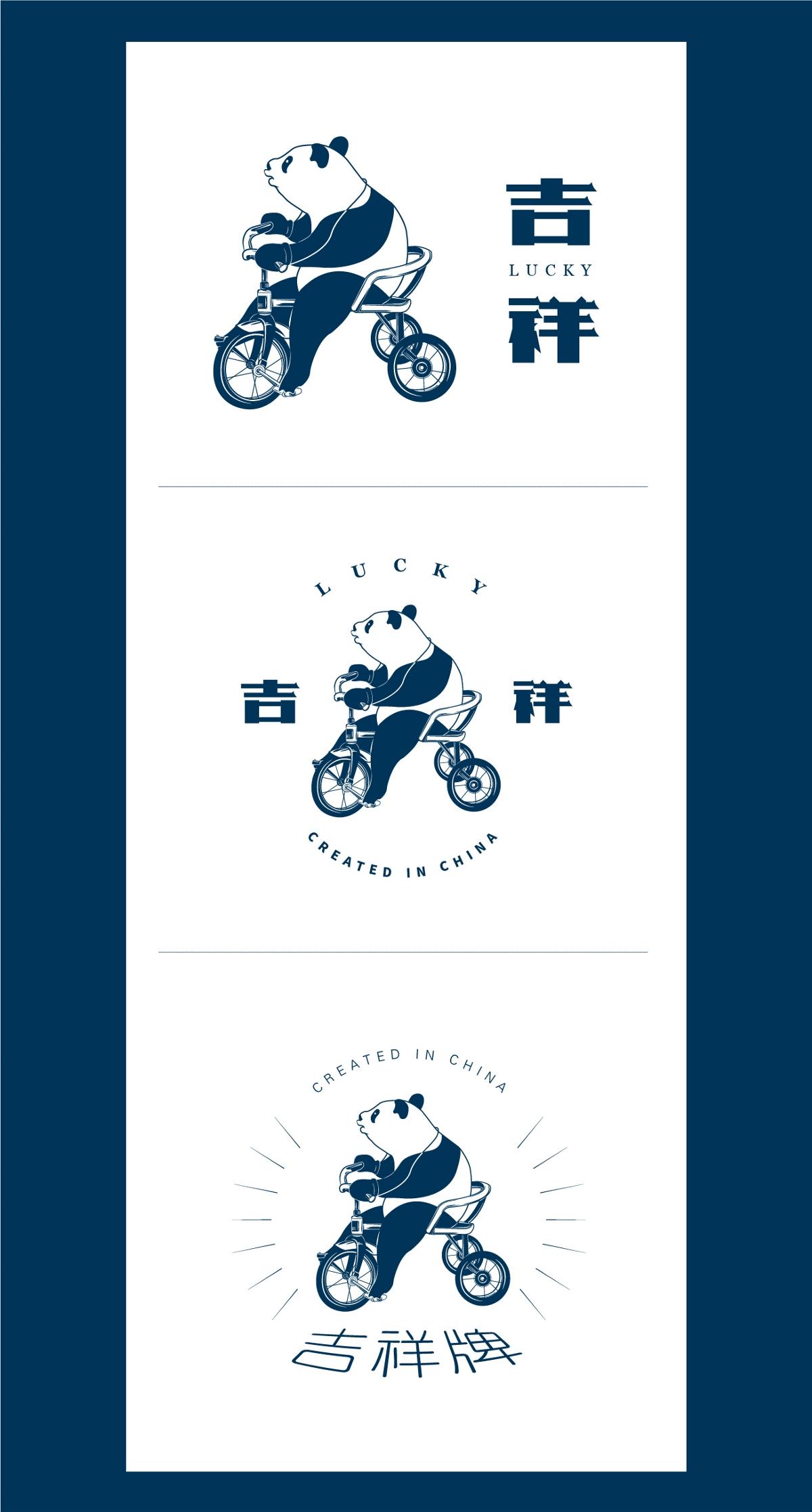 吉祥供销社标识设计