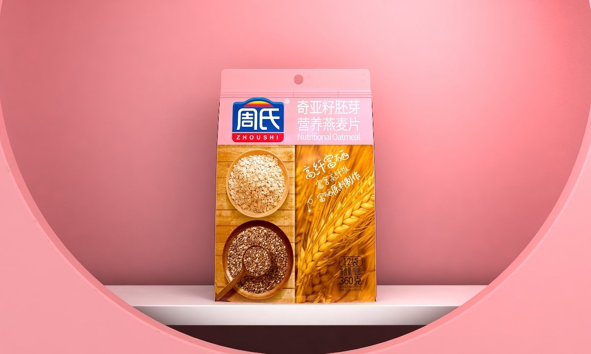 天唐出品  《周氏燕麦》设计