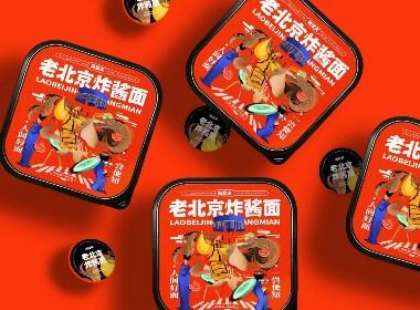 海宴天X尚智 | 老北京炸酱面速食包装设计