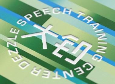 喜鹊包装设计实验室 X 耗资百万,一家口才机构搞起了品牌氛围包装!